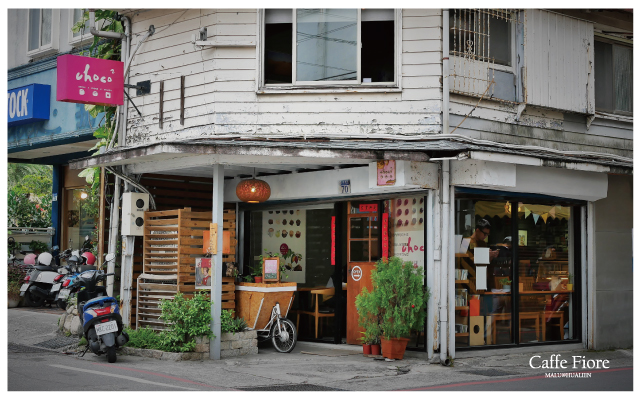 CAFFEFIORE珈琲花-周邊1