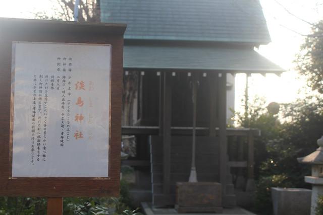 wakeikazuchi-gosyuin031