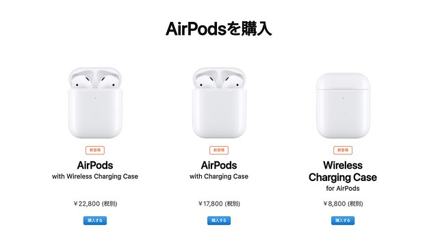 0321_airpods2