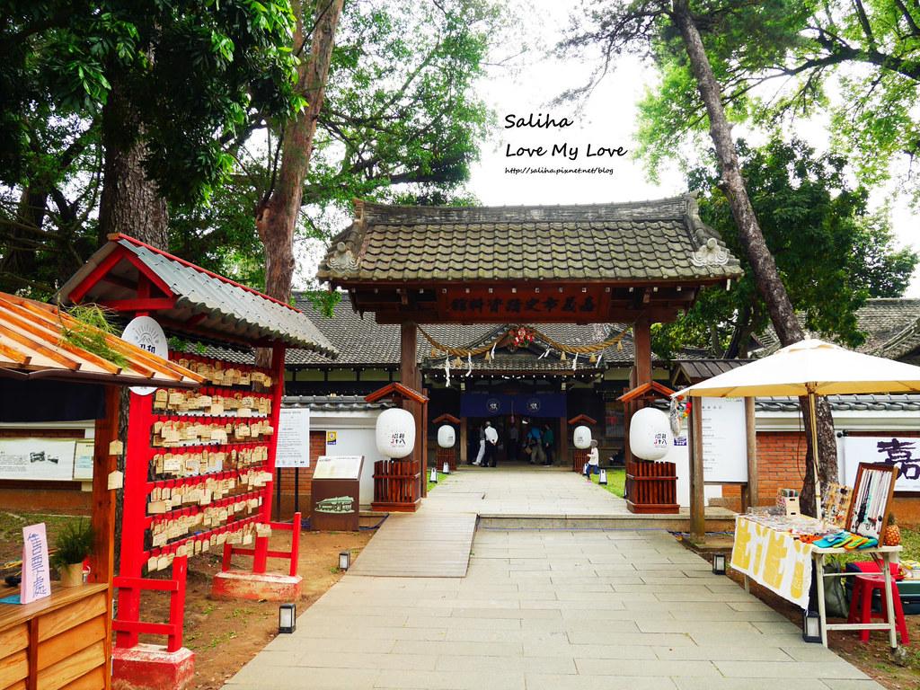 嘉義市區一日遊景點行程推薦嘉義公園植物園射日塔 (9)