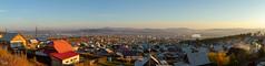 View Over Ulan-Ude