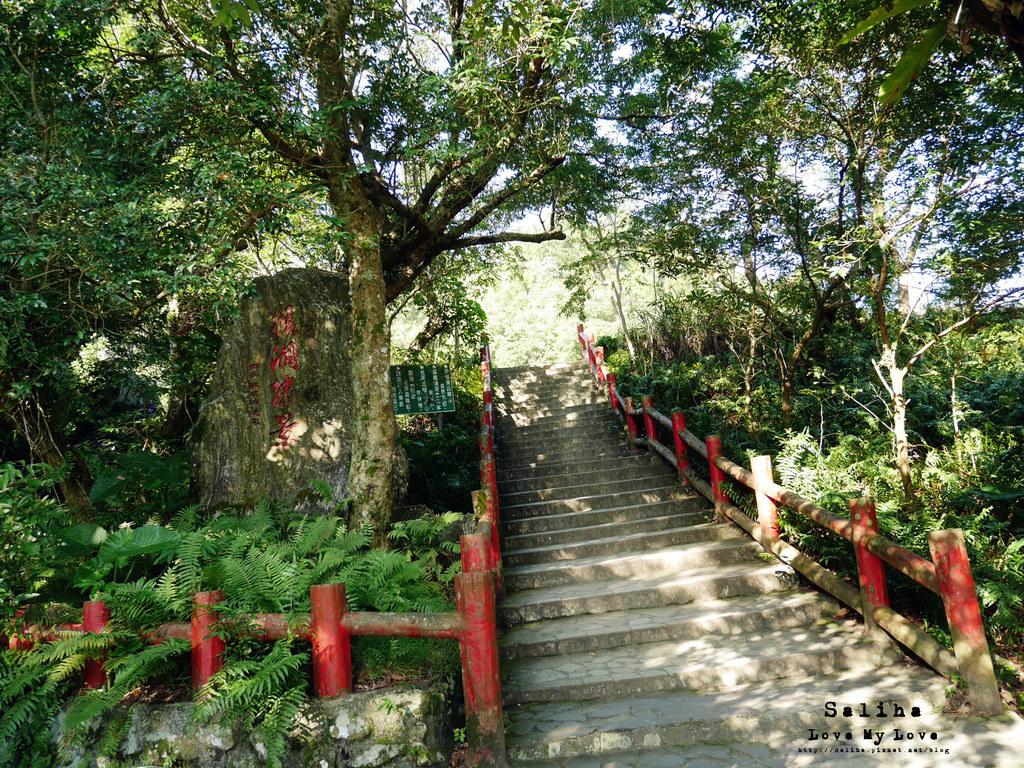 宜蘭礁溪一日遊景點推薦爬山踏青猴洞坑瀑布白石腳步道 (4)