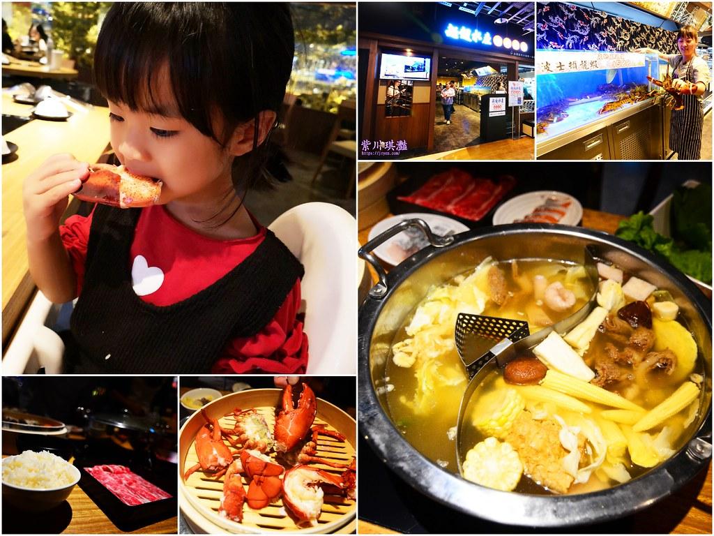 台南海鮮-超越海產