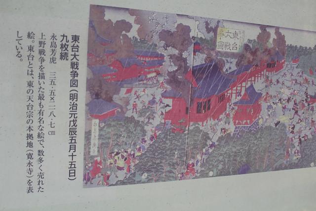 kaneiji022