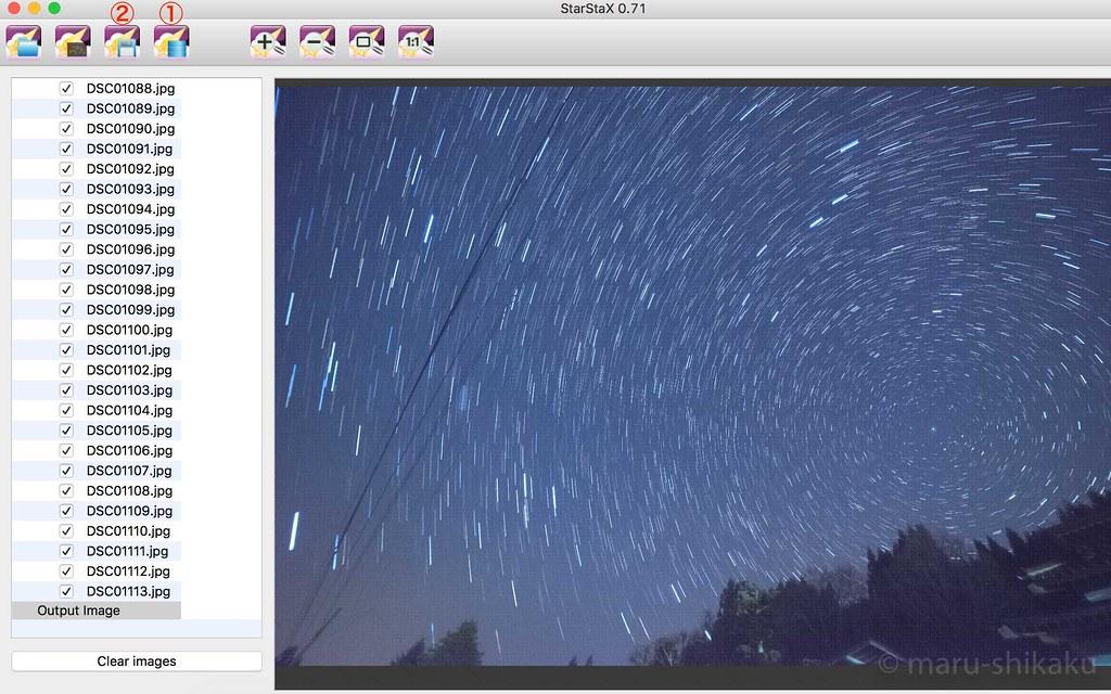 スクリーンショット StarStaX