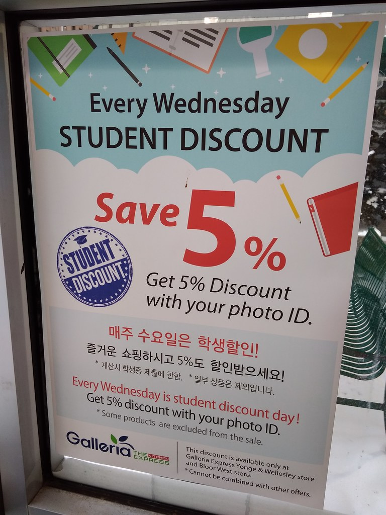 Galleria Supermarket Student Discount
