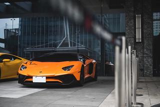 Lamborghini Aventador SuperVeloce Coupe