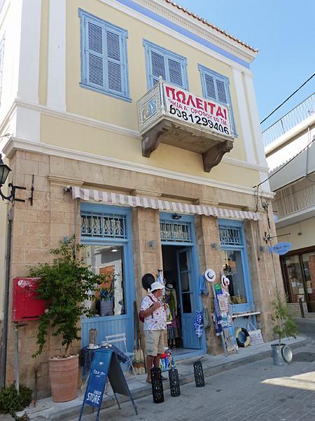 jolie boutique à Égine
