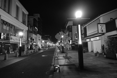 25-02-2019 Nara on morning (1)