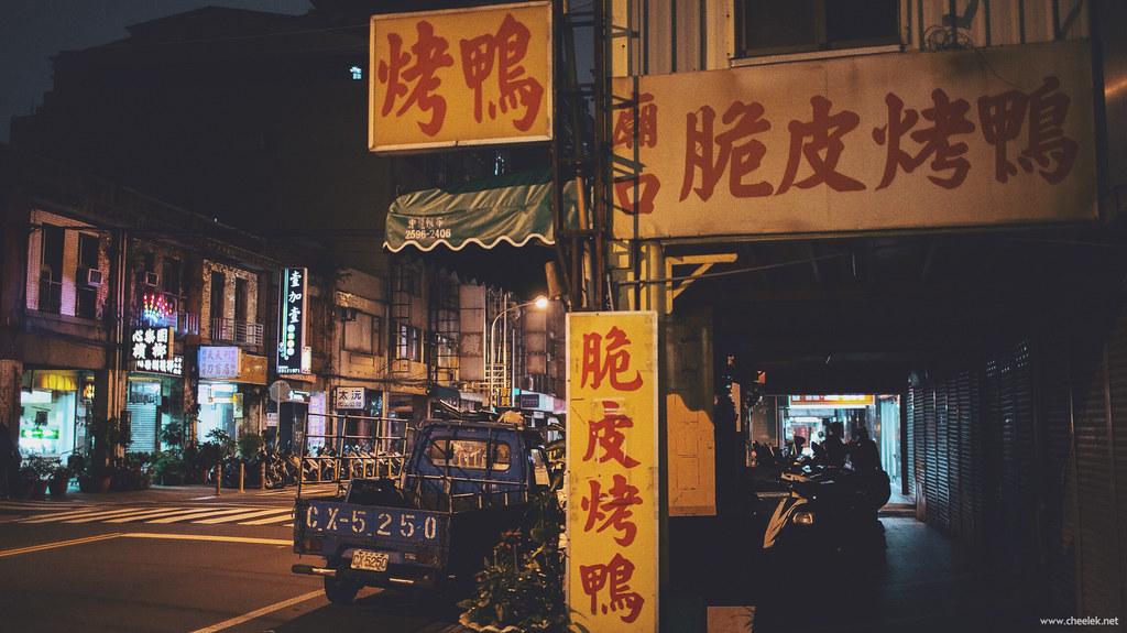 Taiwan_Flickr-015