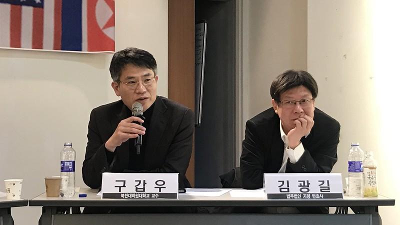 20190305_북미정상회담 라운드테이블
