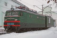 VL10-1532