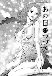 ผมเป็นแค่ที่ระบาย – Kanojo no Shi.zu.ku 6 – The continuation of that day