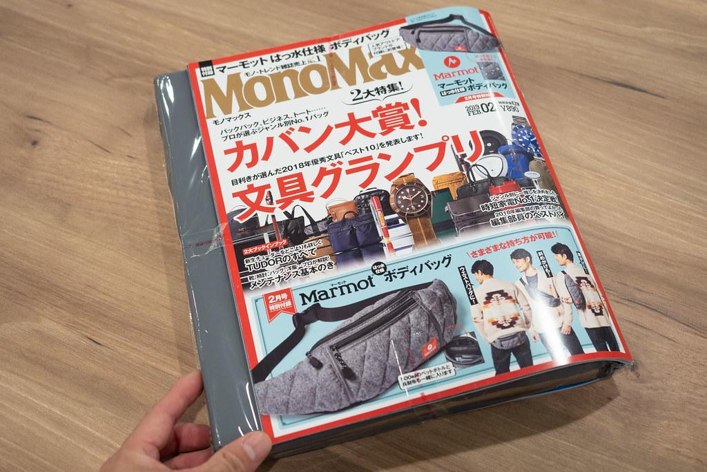 Marmot_MONOMAX-1