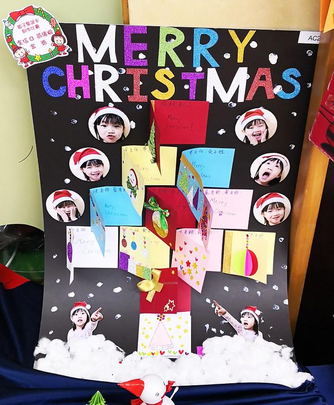 18-19年度親子立體雪人及聖誕卡設計比賽頒獎禮
