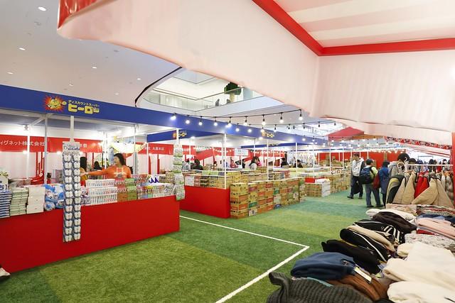 日本品牌購物區