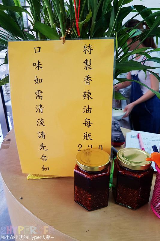 40270043613 49d05ca026 c - 武漢熱乾麵│招牌熱乾麵麻醬與椒皮香氣十足還吃得到花生顆粒~聽說是武漢人的傳統早餐來著!