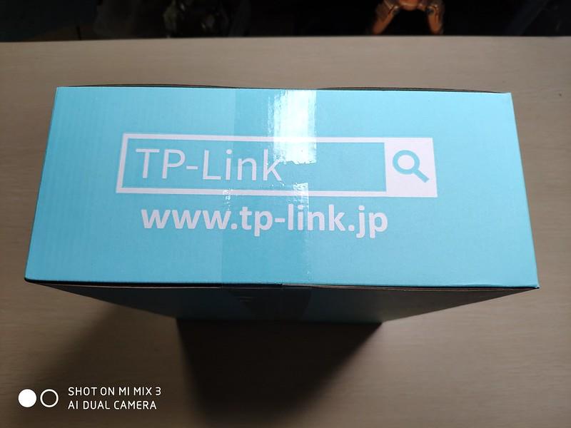TP-Link Deco M9 Plus 開封 (5)
