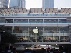 Apple ifc mall