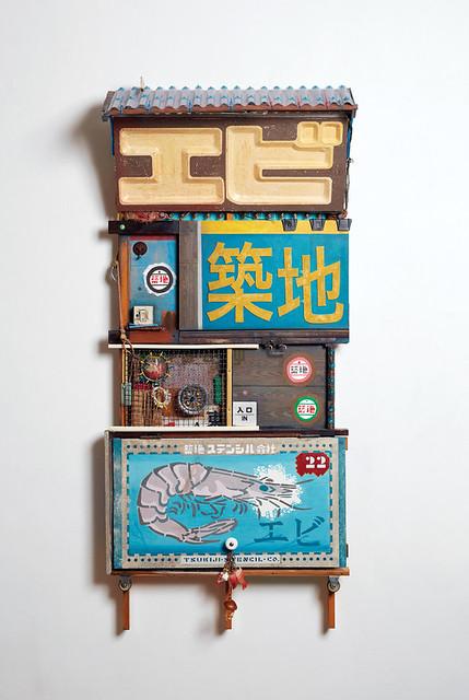 Jake Tilson, Prawn Stall, Tsukiji, 2012–2019