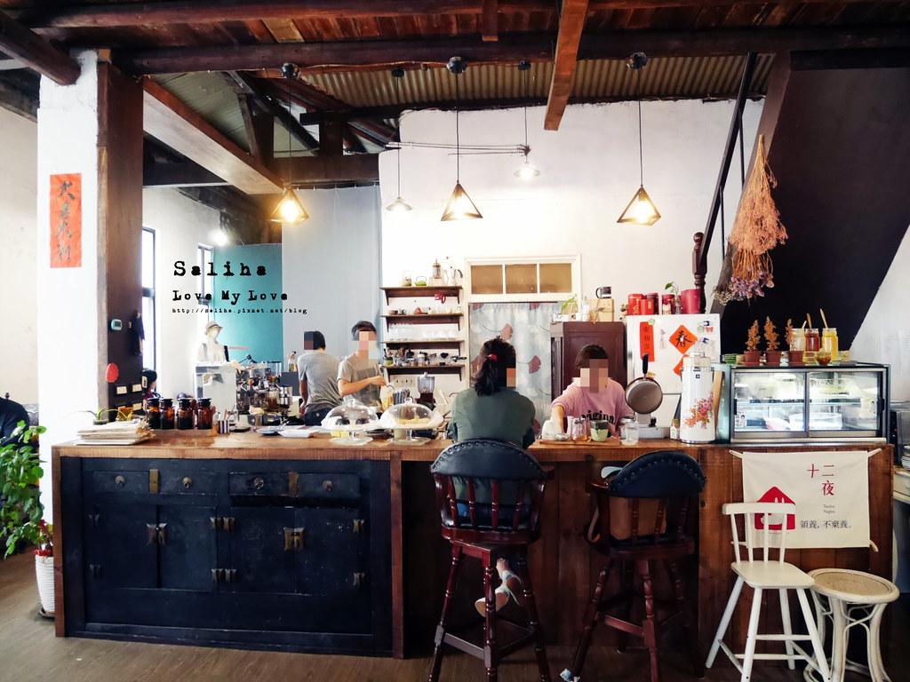 台北中山站大同區太原路附近不限時好喝文青風咖啡廳下午茶推薦角公園咖啡館蛋糕聊天 (2)