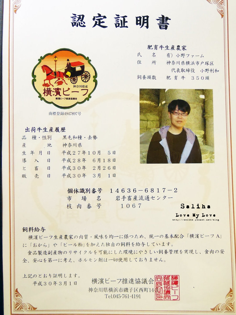 台北六張犁科技大樓站餐廳利休日本料理壽司和牛火鍋推薦 (13)