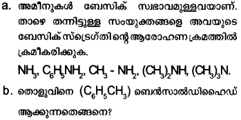 Plus Two Chemistry Model Question Papers Paper 2 35