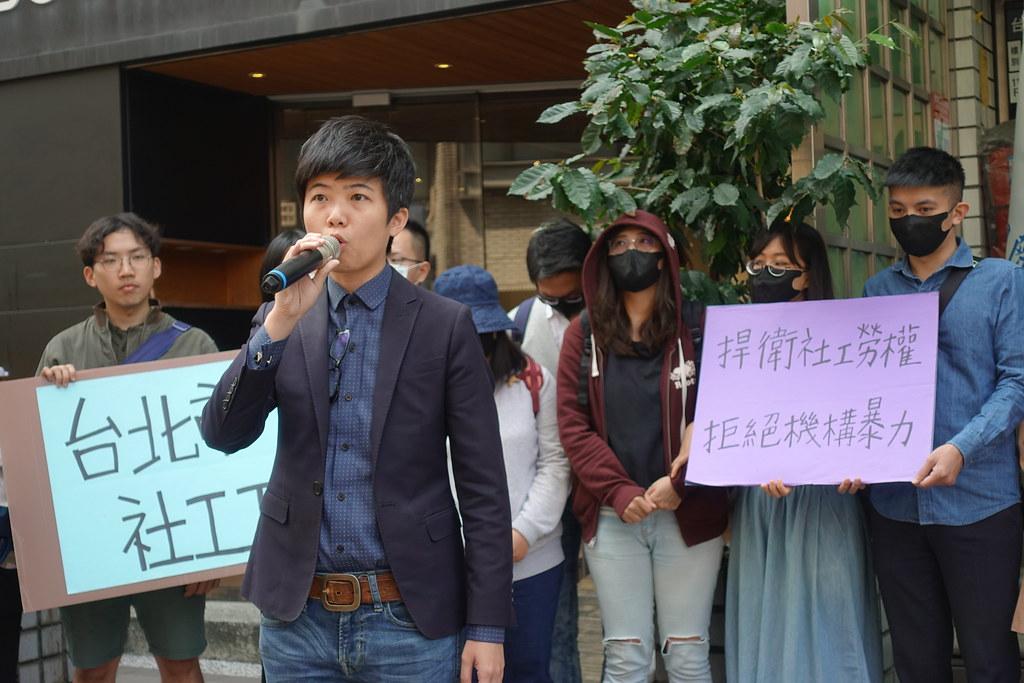 台北市議員苗博雅出面力挺被解雇社工。(攝影:張智琦)
