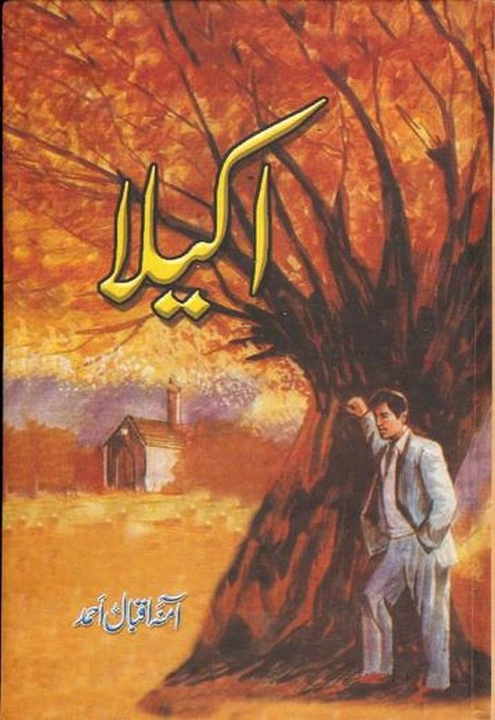 Akela Famous Urdu Novel By Amna Iqbal Ahmed