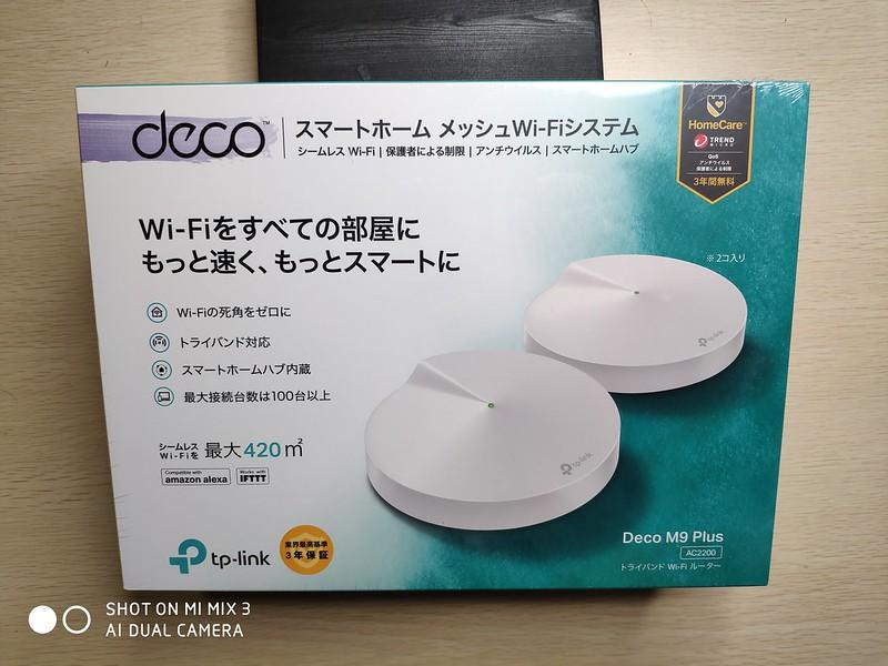 TP-Link Deco M9 Plus 開封 (7)