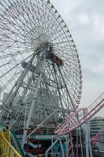 Photo 7 of 10 in the Yokohama Cosmoworld gallery