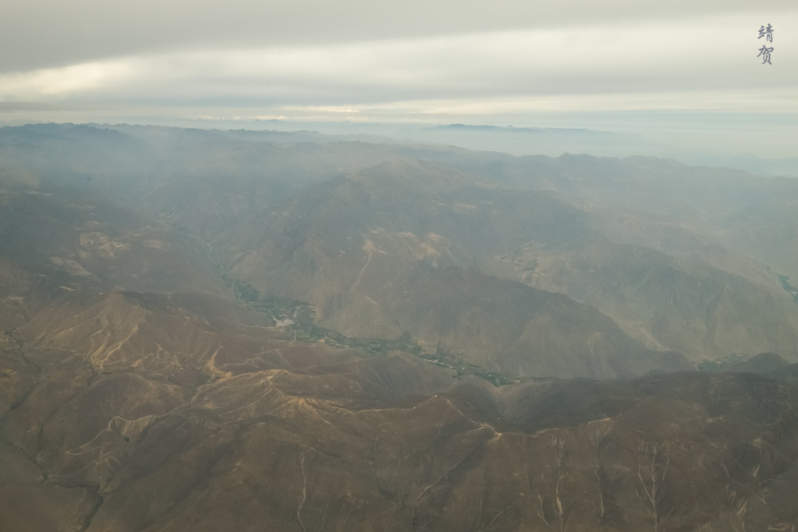 Flying past valleys