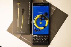 blackberry-priv_15