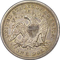 1872-CC dollar reverse