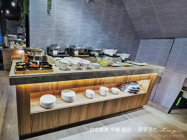 台北東旅 早餐 飯店 1