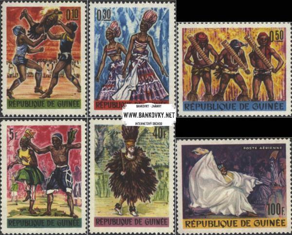 Známky Guinea 1966 Tance Guinei, razítkovaná séria