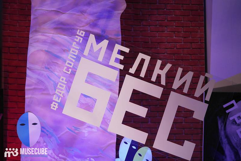 melkiy_bes_001