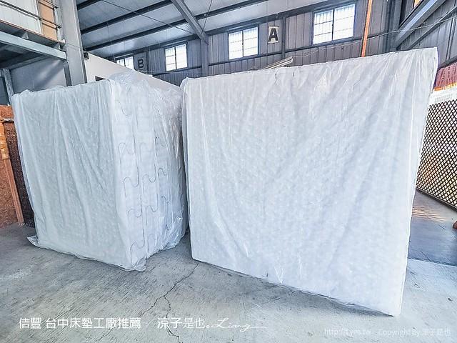 佶豐 台中床墊工廠推薦 46