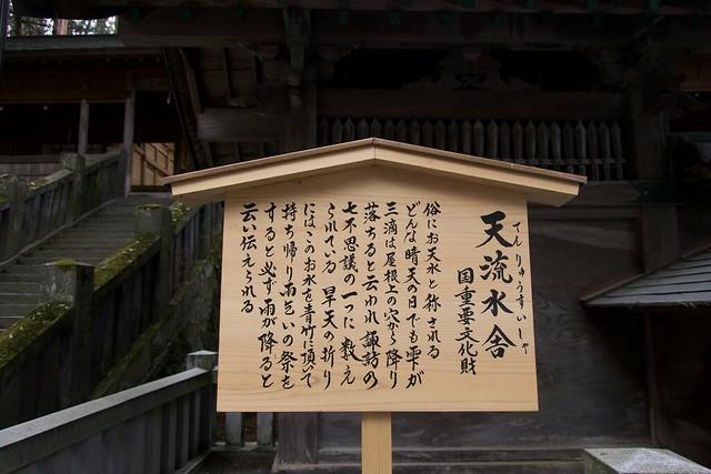 kamisha_hongu_015