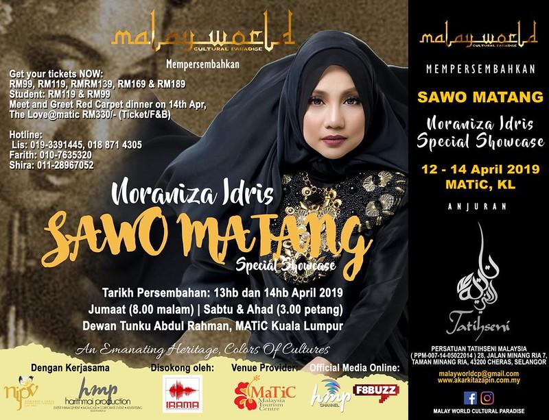 SAWO MATANG - NORANIZA IDRIS SPECIAL SHOWCASE