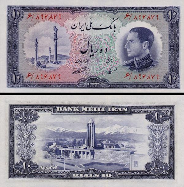 10 Rialov Irán 1954, P64