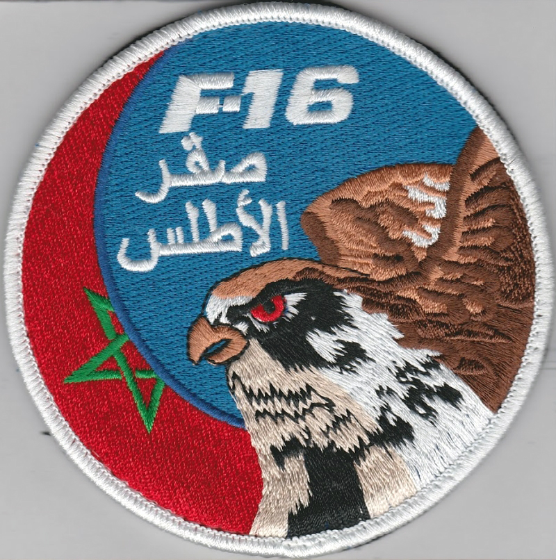 RMAF insignia Swirls Patches / Ecussons,cocardes et Insignes Des FRA - Page 7 33398328458_7fe70253ef_o