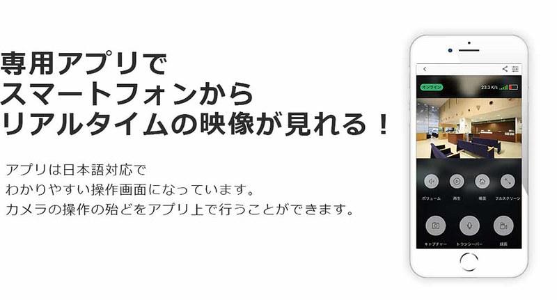 塚本無線 亀ソーラー (11)