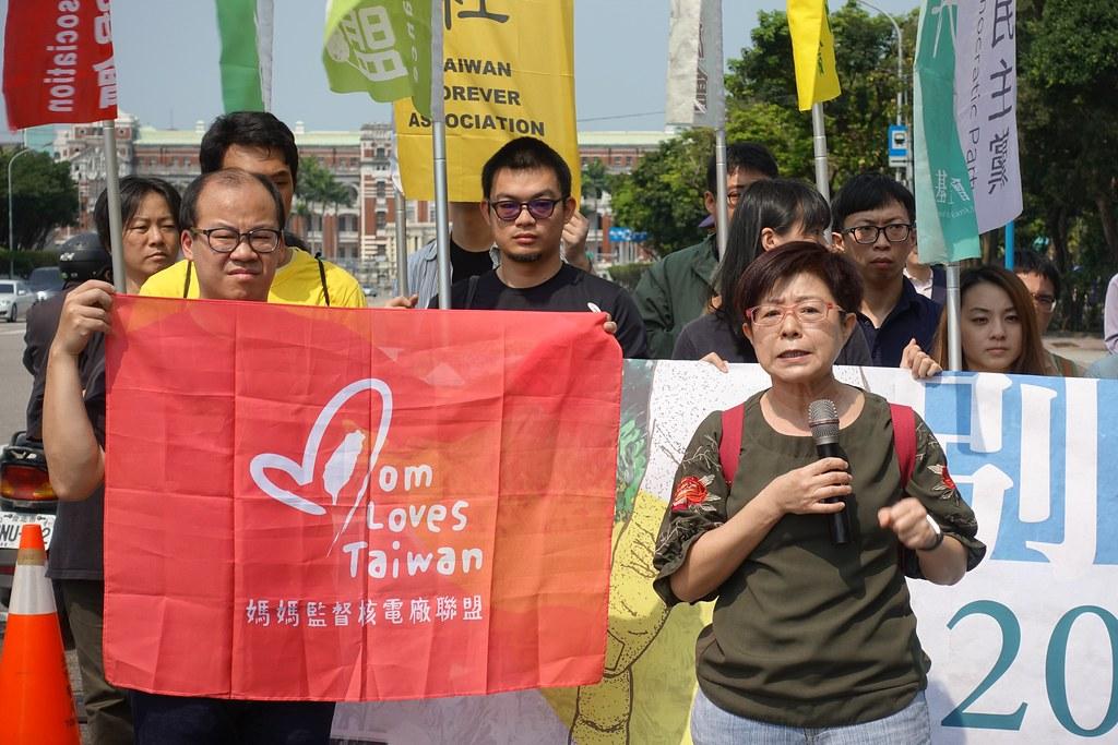 媽媽監督核電廠聯盟執行長楊順美認為,許多台灣民眾高估了核電的能源佔比。(攝影:張智琦)