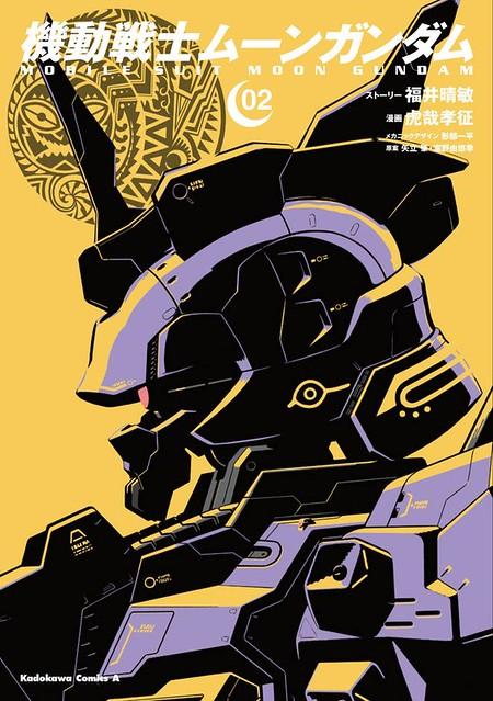 Moon Gundam Vol 02