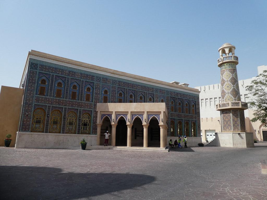 Golden Mosque, Katara Cultural Village, Doha