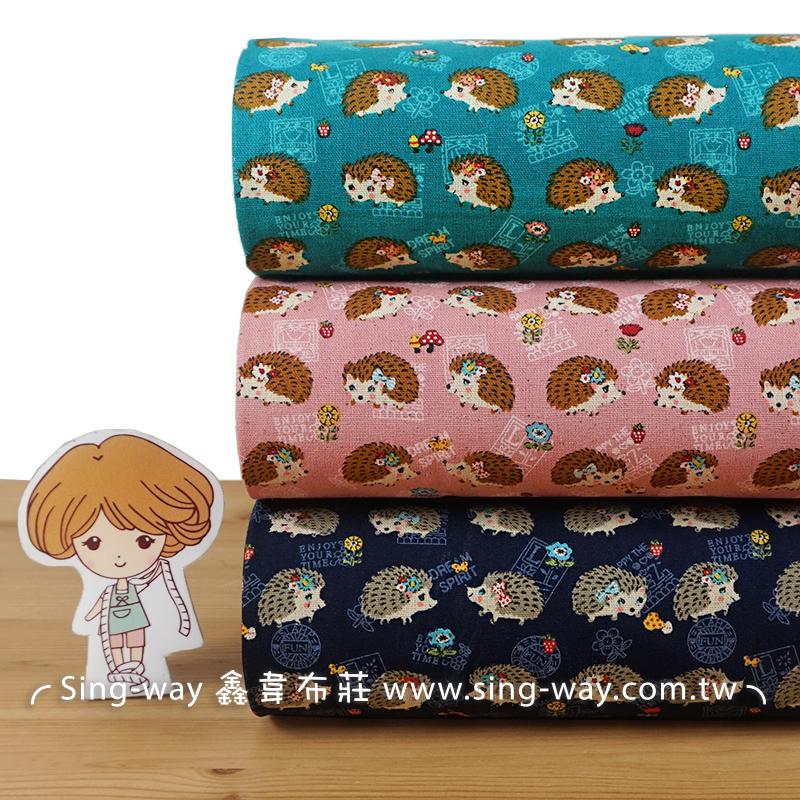 刺蝟遊花園 花草 偷瓜獾 花朵 印章 手工藝DIY布料 CF550737