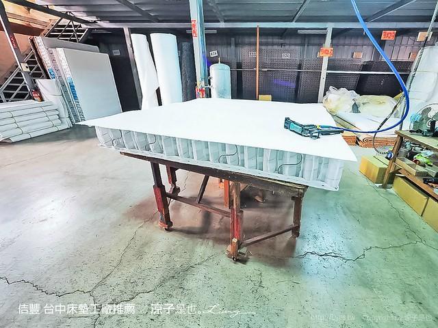 佶豐 台中床墊工廠推薦 44