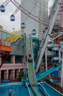Photo 10 of 10 in the Yokohama Cosmoworld gallery