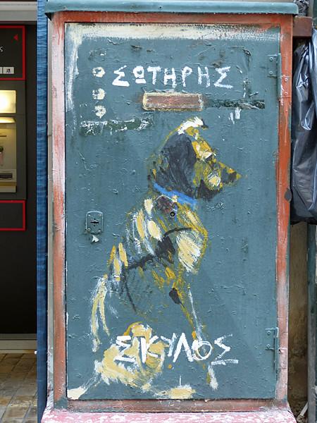 chien peint